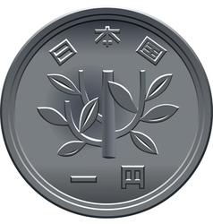 japanese coin one yen vector image
