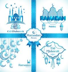 Eid Mubarak frame Islamic vector image