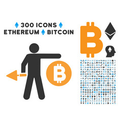 bitcoin miner flat icon with clip art vector image