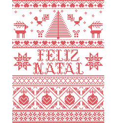 Christmas pattern feliz natal seamless vector