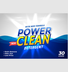 Packaging template for laundry detergent washing vector