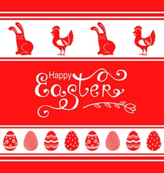 Easter ornament vector