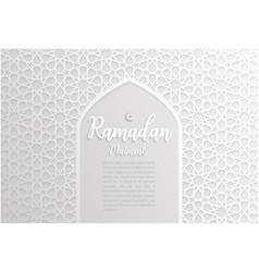 islamic holy month ramadan mubarak background vector image