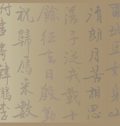 background with chinese characters vector image