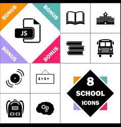 Js computer symbol vector