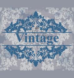 vintage wallpaper royal ornament elegant vector image