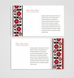 Document form with ukrainian embroidered borders vector image