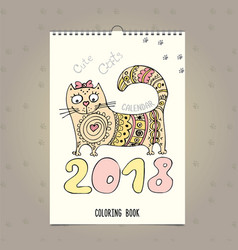 background or cover calendar for 2018 vector image