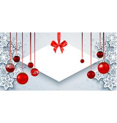 elegant christmas banner vector image