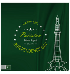 Paksitan independence day card with green vector