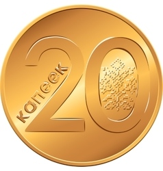 Reverse new Belarusian Money coin twenty copecks vector image