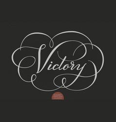 hand drawn lettering victory elegant modern vector image vector image