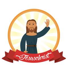 Jesus christ spiritual catholic image label vector