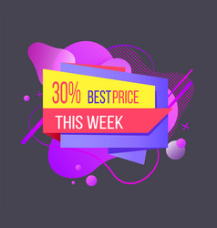 best price this week 30 percent off banner vector image