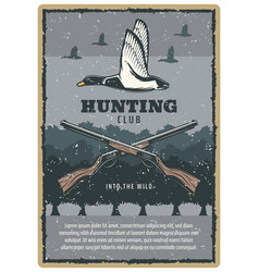 duck hunting vintage card of bird and hunter rifle vector image