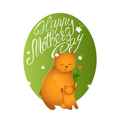 Mothers day card bear mom with her cub vector
