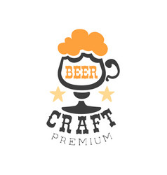 emblem with glass of craft beer with foam vector image