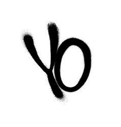 Sprayed yo font with overspray in black over white vector