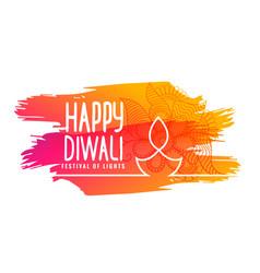 Happy diwali beautiful watercolor festival card vector