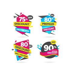 special discount premium sale tag collectionweb vector image
