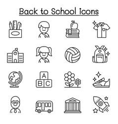 Back to school education kindergarten learning vector