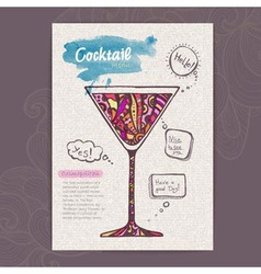Decorative sketch of cocktail vector