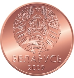 Obverse new Belarusian Money coins vector image