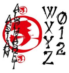 vector asian alphabet handmade stylized as hierogl vector image vector image