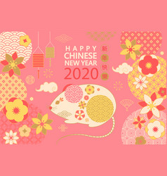 cute banner for 2020 chinese new year vector image