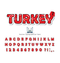 turkey cartoon font with decorative elements vector image