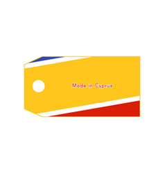 cyprus flag on price tag with word made in cyprus vector image