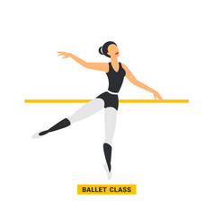 Ballet class ballerina dancing in dance studio vector