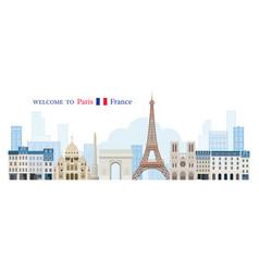 paris france landmarks skyline vector image