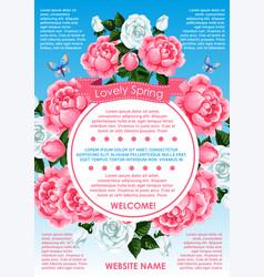 spring flower frame for springtime holidays poster vector image