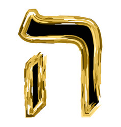 golden letter hey from the alphabet hebrew vector image