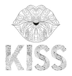 Word kiss with lips silhouette for coloring vector