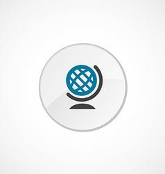 globe icon 2 colored vector image