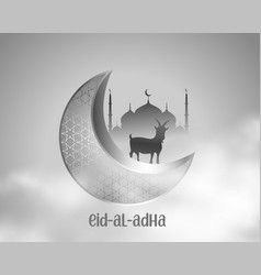 Eid al adha muslim festival with cloud and goat vector