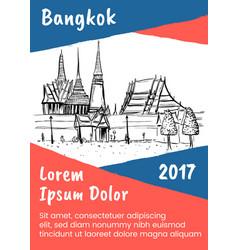 Old city bangkok vector