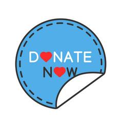 Donate now round sticker color icon vector