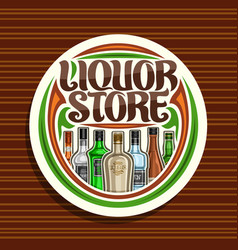 Logo for liquor store vector