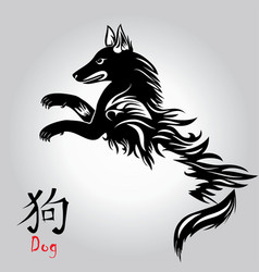 puppy animal tattoo of chinese new year dog vector image vector image