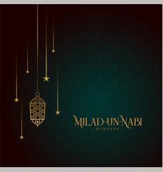 Eid milad un nabi mubarak festival card design vector