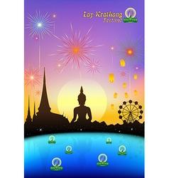Loy Krathong Festival vector