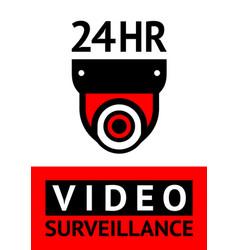Notice video cctv symbol sticker for print vector