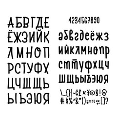 russian alphabet - cyrillic uppercase and vector image
