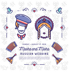 wedding invitation save date card national vector image