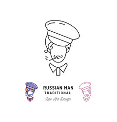russian man traditional cossack hussar the vector image vector image