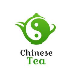 chinese tea yin yang symbol logo vector image
