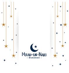 Elegant eid milad un nabi design with text space vector